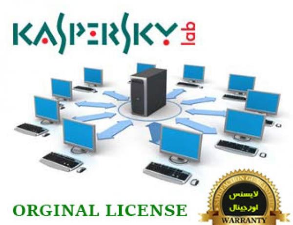 آنتی ویروس کسپرسکی تحت شبکه kaspersky