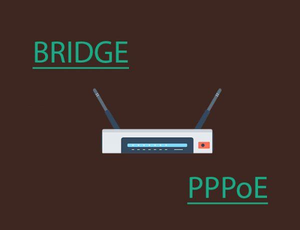 تفاوت PPPoE و Bridge در تنظیمات مودم